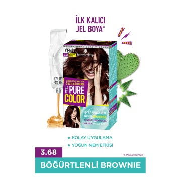 Pure Color - Böğürtlenli Brownie 3.68