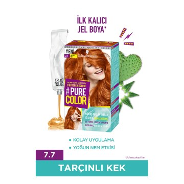 Pure Color - Tarçınlı Kek 7.7